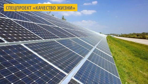На Черкасчине заработала солнечная электростанция мощностью 25 мВт