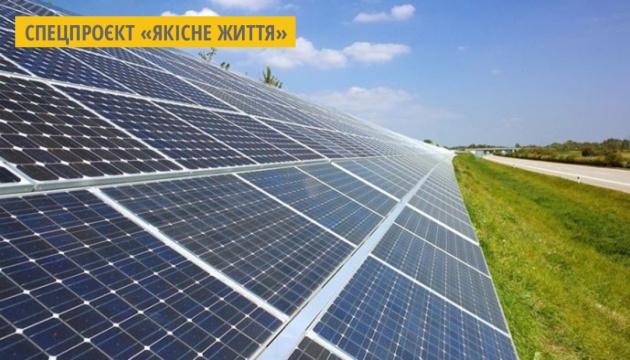 На Черкащині запрацювала сонячна електростанція потужністю 25 мВт