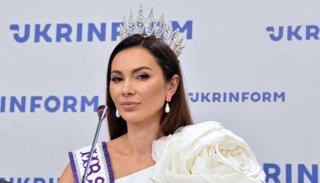 Mrs. International-2021: кто будет представлять Украину на международном конкурсе красоты
