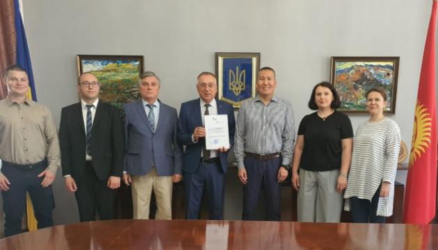 Украина открыла консульство в Кыргызстане