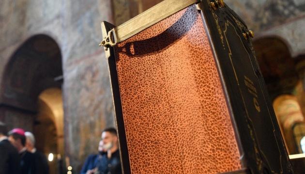 В Украине презентовали рукописную Библию, которую создали более 30 тысяч украинцев