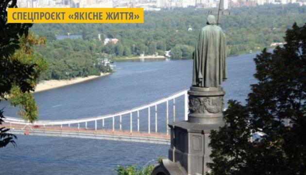 Британка пройшла пішки від України до Уельсу