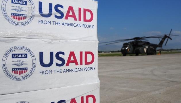USAID fortalece la lucha contra la corrupción en Ucrania