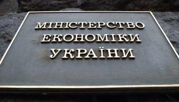 Nowa ustawa przyczyni się do poprawy klimatu biznesowego - Ministerstwo Gospodarki