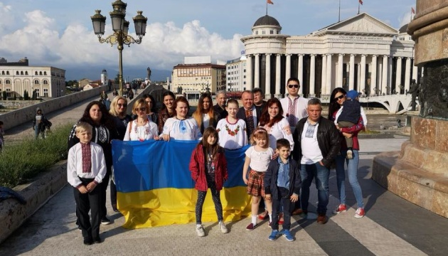 Діаспора закликала уряд Північної Македонії посприяти вступу України в НАТО