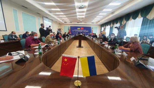 У Києві відкрився українсько-китайський форум