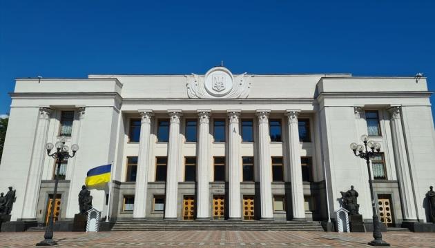 Рада планує позачергову сесію, присвячену Кримській платформі