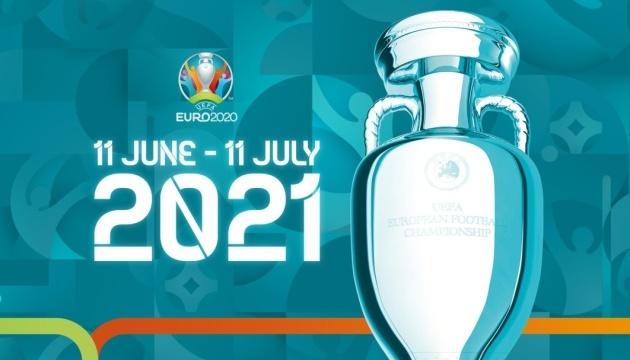 Расписание всех матчей чемпионата Европы по футболу