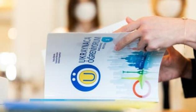 У Туреччині офіційно вийшов підручник з української мови для турецької аудиторії