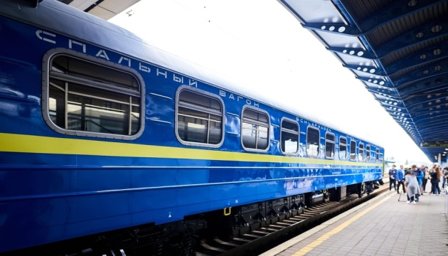 В Угорщині вийшов із ладу один вагон поїзда Київ – Відень