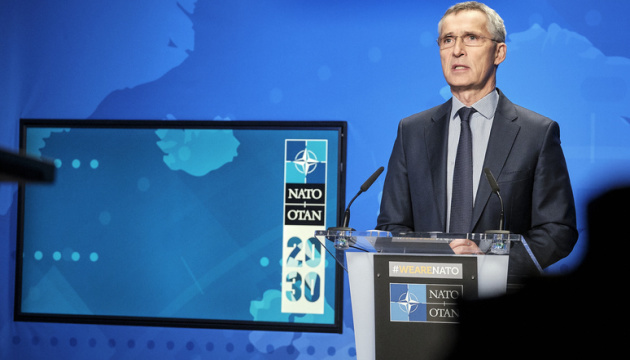 Українці Європи закликали Столтенберга прискорити надання Україні ПДЧ у НАТО