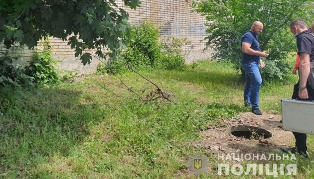 На Дніпропетровщині знайшли мертвим 8-річного хлопчика, якого шукали кілька днів