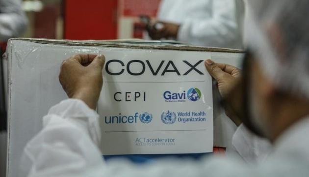 UNICEF entrega 117.000 dosis de la vacuna Pfizer a Ucrania bajo COVAX