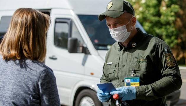 Украина упростила пересечение границы для иностранцев
