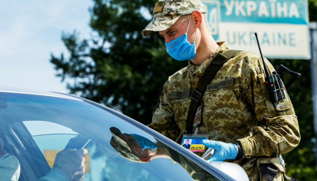 Ukraine simplifies border crossing for foreigners