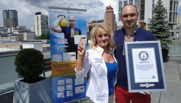 Досягнення українського гирьовика внесли до Книги рекордів Гіннеса