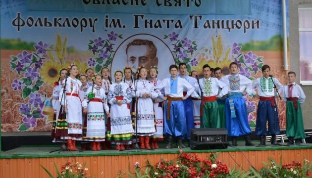 На Виннитчине состоится V Всеукраинский фестиваль фольклорных коллективов на приз Гната Танцюры