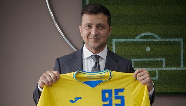 Зеленський про нову форму збірної України з футболу: Вона точно особлива
