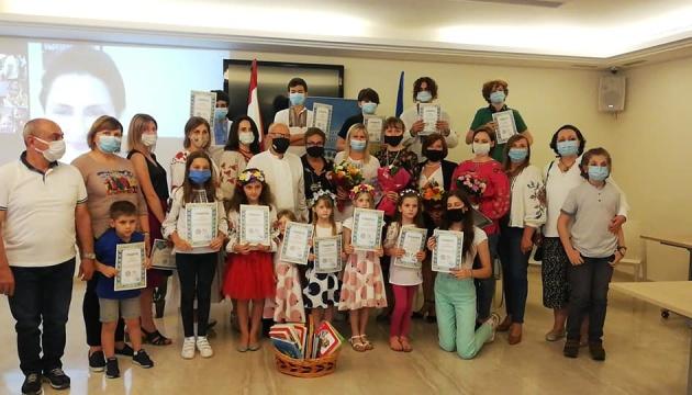Українська школа в Лівані відсвяткувала закінчення навчального року
