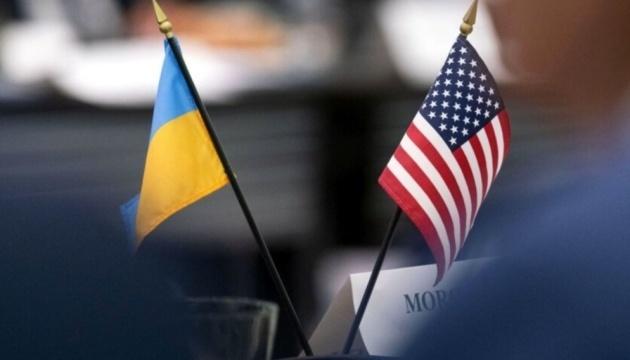 Ukraina i Stany Zjednoczone skoordynowały swoje stanowiska w przededniu spotkania Bidena z Putinem