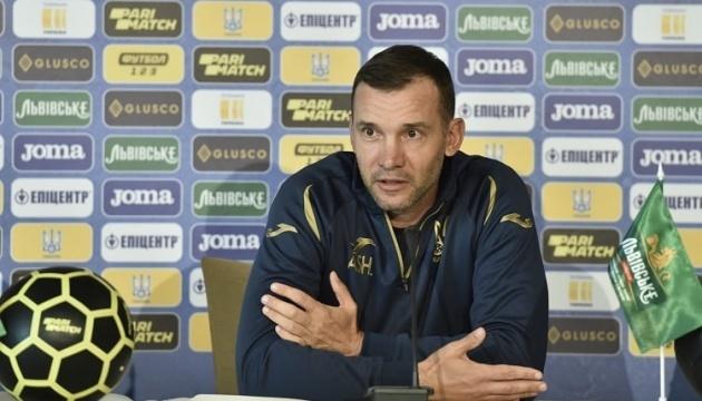 Шевченко: Постараємося добре підготуватися до першого матчу Євро-2020