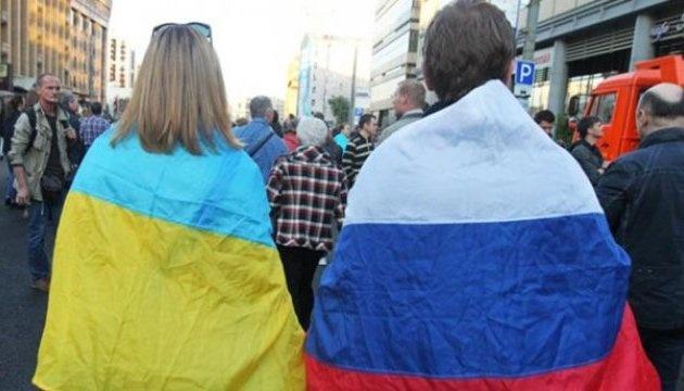 Спілка українок Росії запросила на онлайн-форум щодо громадського руху українців у РФ