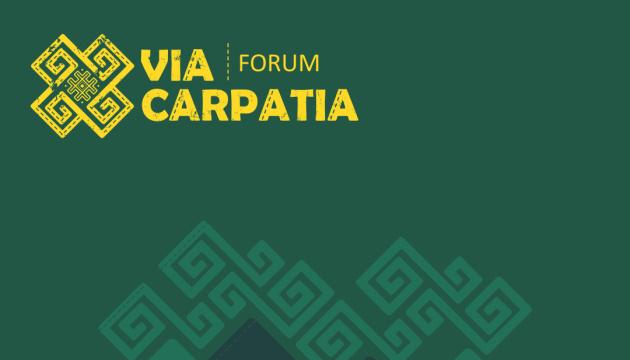 Go-A, Гайдамаки, Мандри та театральні прем'єри — у Карпатах напередодні Дня Конституції