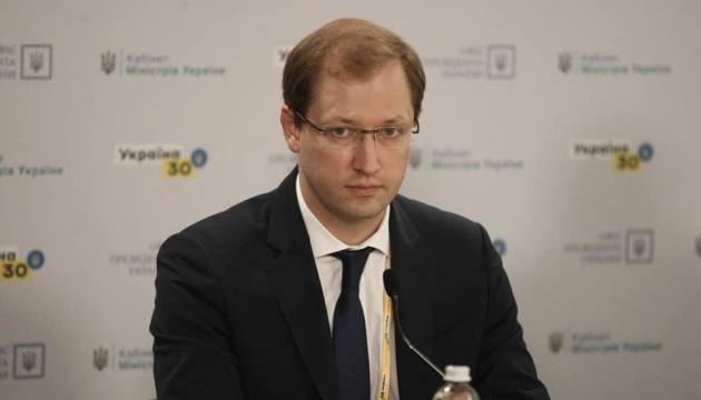 В Україні щороку утворюється до 550 тисяч тонн небезпечних відходів - Міндовкілля