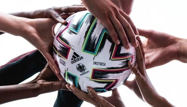 Футбольне Євро-2020: хто раніше ставав чемпіоном