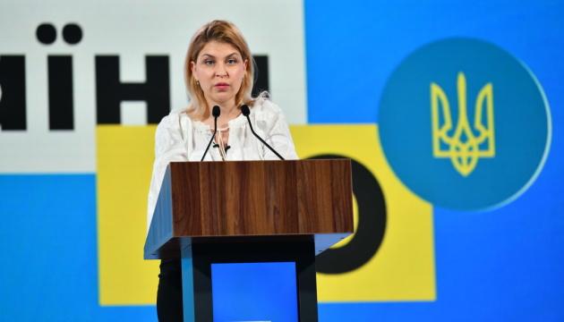 Олігархічний бізнес має починати підготовку до змін у рамках зеленого курсу ЄС - Стефанішина