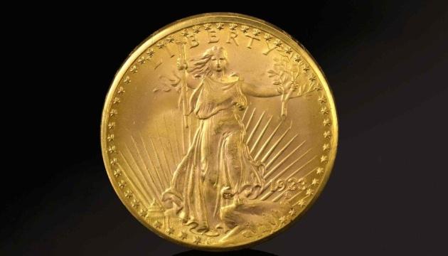 У Штатах монету номіналом 20 доларів продали майже за $19 мільйонів