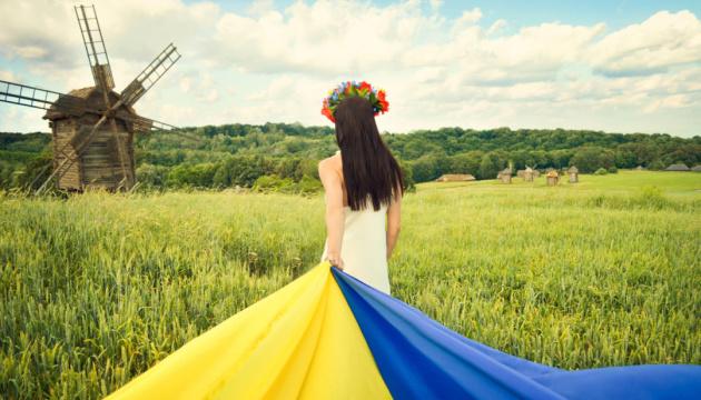 Українців Кіпру запросили на святковий пікнік до Дня Конституції України