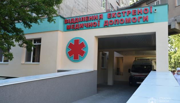 На Черкащині відкрили приймальне відділення обласної лікарні