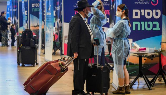 Ізраїль запровадив обов'язкову самоізоляцію для мандрівників