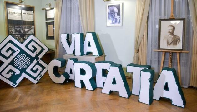 На Франківщині пройде міжнародний форум Via Carpatia