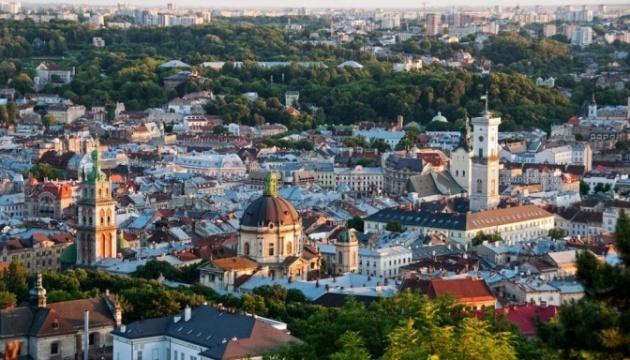 Во Львове проходит Всеукраинский форум местного самоуправления