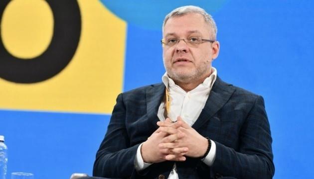 Galushchenko y Jorgensen tratan la seguridad energética de Ucrania y la UE