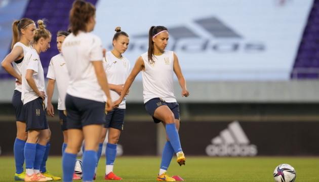 Жіноча збірна України програла футболісткам Японії у товариському матчі
