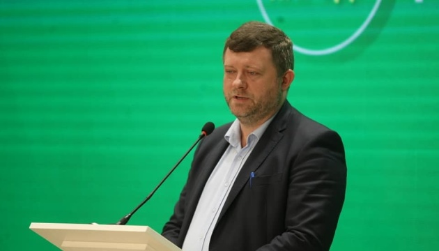 Рада може ухвалити у першому читанні законопроєкт про олігархів до кінця сесії - Корнієнко