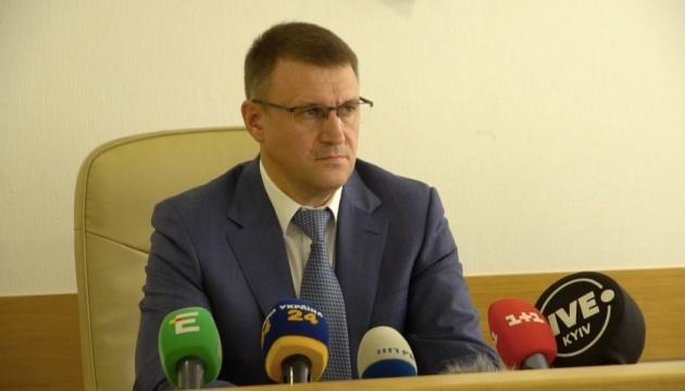 Голова ДФС - Гетманцеву: Блокування «сірих» сайтів-торговців підакцизом законами не врегульоване