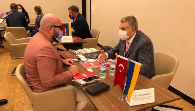 В Стамбуле представили туристическую привлекательность Киева