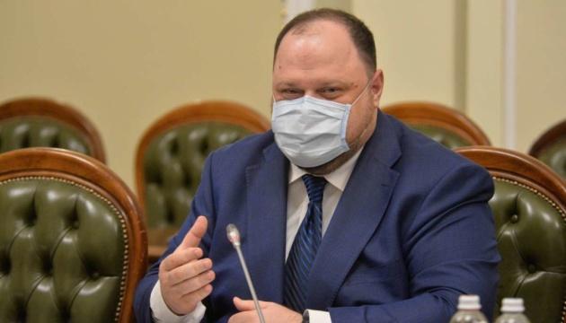 Stefanchuk, U.S. Treasury official discuss reforms in Ukraine's economic, financial spheres