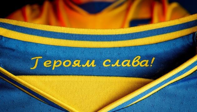 УАФ офіційно затвердила футбольні гасла «Слава Україні!» і «Героям слава!»