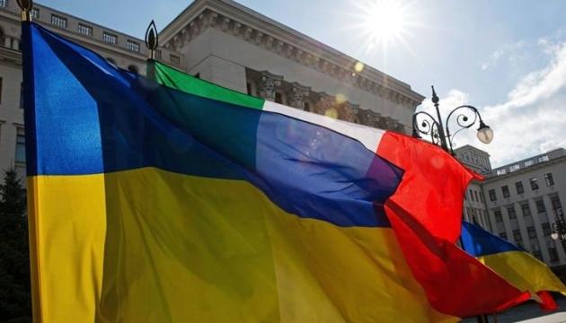 Bilateral documents signed at Ukrainian-Italian business forum