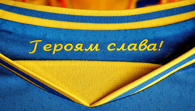 ウクライナ・サッカー連盟、スローガン「ウクライナに栄光あれ!」「英雄たちに栄光あれ!」を公式採択