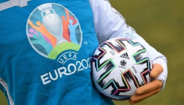 Укрпошта випустила марку до Євро-2020