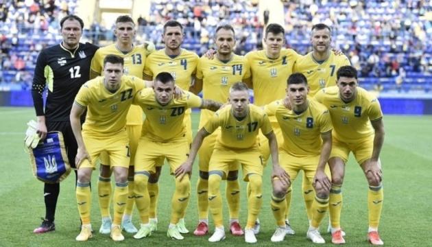 Букмекеры дали прогноз на матч Евро-2020 Нидерланды - Украина
