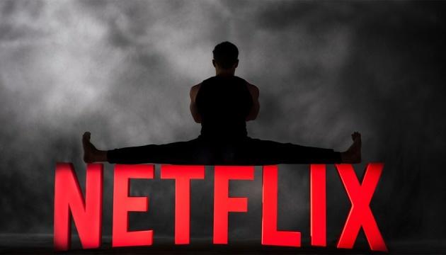 Netflix presenta el tráiler de su primera película rodada en Ucrania