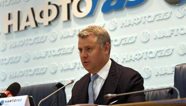 Vitrenko: Nord Stream 2 es una amenaza energética y militar para Europa
