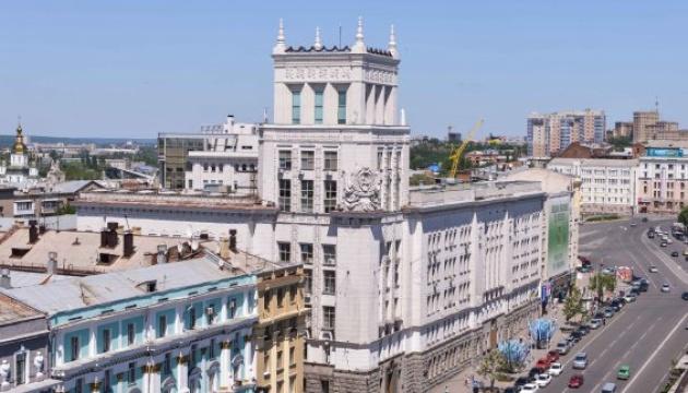 Міськрада Харкова оскаржить рішення суду про перейменування проспекту Жукова